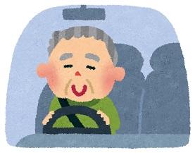 お年寄りの運転