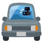 高齢者の車にはドライブレコーダーを装着すべきか