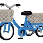 電動三輪車なら高齢者が乗っても安全?それとも危険?